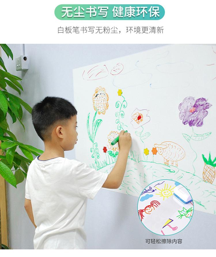 儿童涂鸦墙