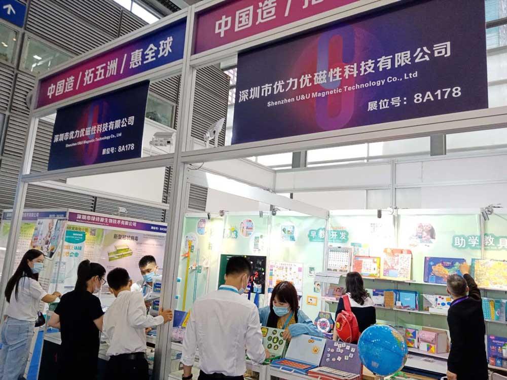 优力优参加2020深圳国际幼儿教育用品暨装备展