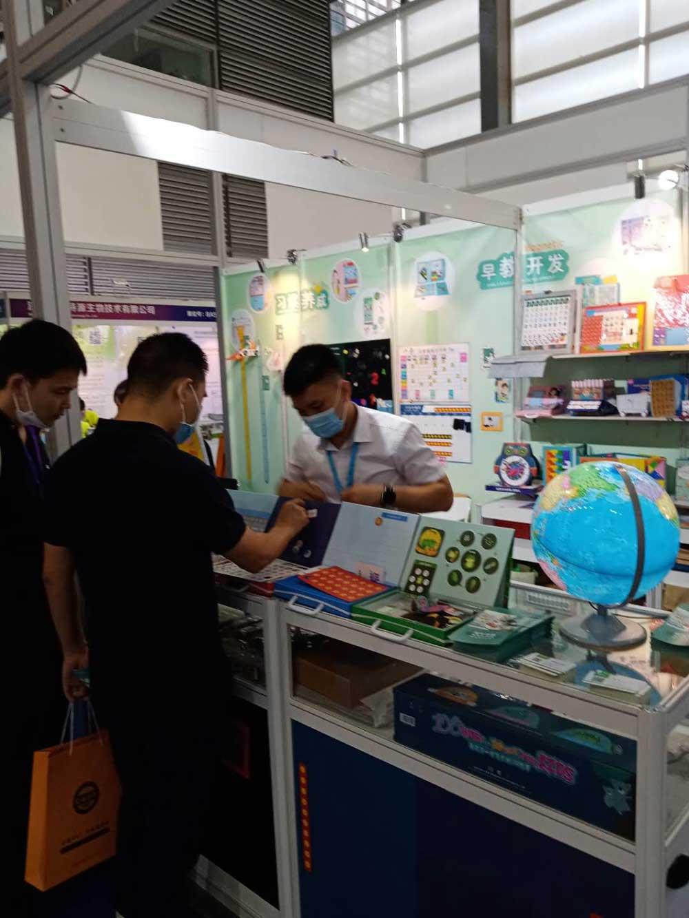 深圳市优力优磁性科技有限公司参加2020深圳国际幼儿教育用品暨装备展